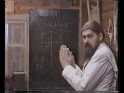 Курс1 х`Арiйская Арiѳметiка урок 9