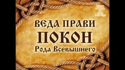 Перечень Карбов Суть 1 2