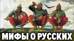 Как историки и алкомафия навязали русским пьянство