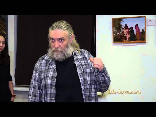 """Лекция на тему """"Мужчина и Женщина"""" часть 7"""