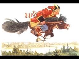 Пушкин и конёк горбунок. Валерий Чудинов и Валерий Лобов