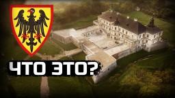 Чем были крепости до потопа?