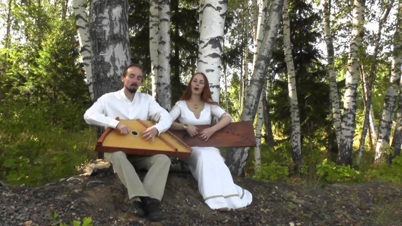 ДРЕВО ЖИЗНИ (гусли). Как пойду я на быструю речку. TREE OF LIFE (gusly - russian harp)