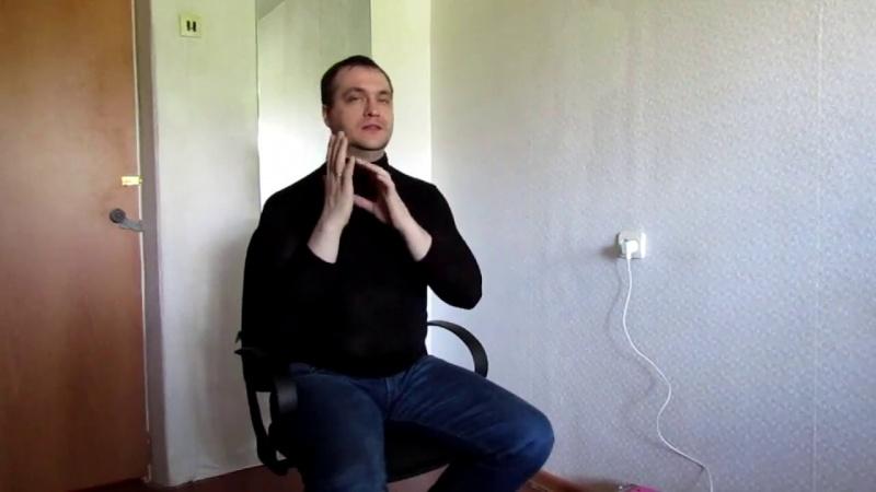 Александр Калюжин  Энергетические Защиты  Базовая жесткая