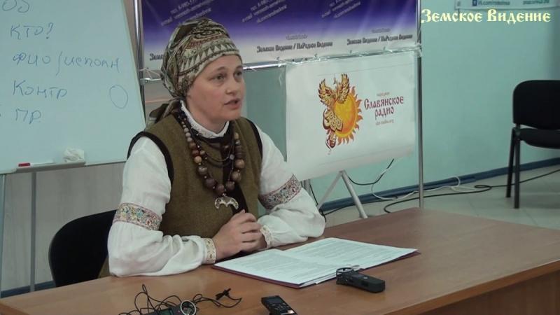 Копное право и МСУ в Общине. Марина Макарова