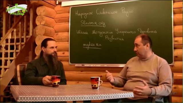 Беседа о духовном развитии