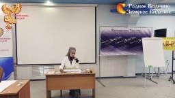 Принятие решений Вторым Вольным Земским Съездом МСУ