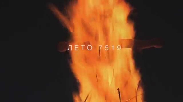 """Тележурнал """"Здесь и сейчас"""". Выпуск 3. Праздник Бога Купалы."""