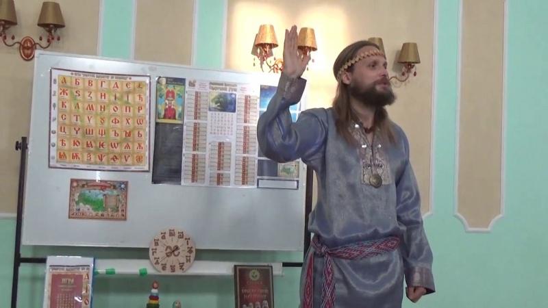 В Асгарде Ирийском о Буквице и Царе Горохе. Иван Царевич (Георгий Левшунов)