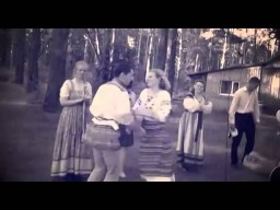 Руская народная вечёрка