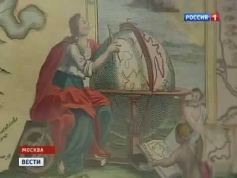 Российская власть признала Тартарию!