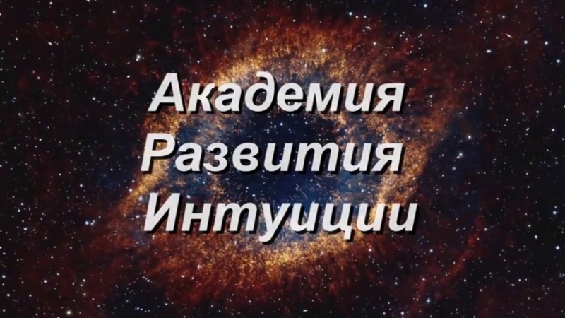 Путь Сердца - Любовь. Сергей Рудаков
