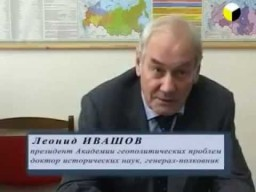 путин готовит Россию для мирового правительства (США)