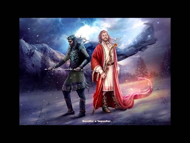 Славянская мифология и Алла Холодилина Vасилина