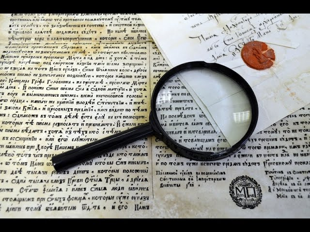 Украденная История. Исчезнувшие архивы Ломоносова