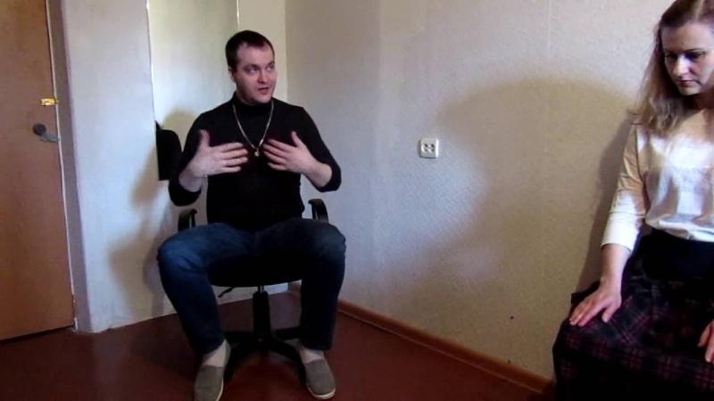 Александр Калюжин. Интеграция Энергетических Практик в повседневный быт