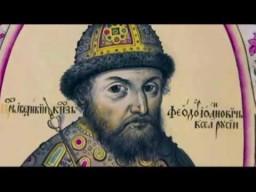 Как Романовы подменили веру и зачищали историю и артефакты
