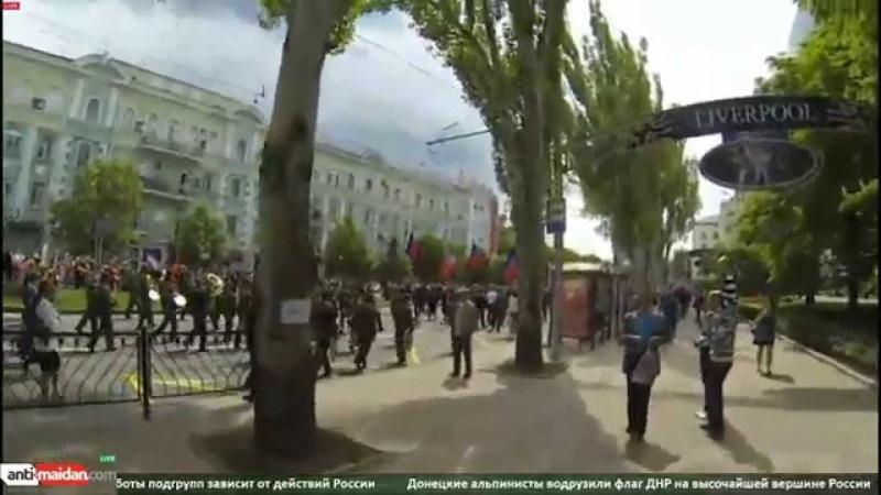 Донецк, праздничное шествие ко дню референдума, прямая трансляция