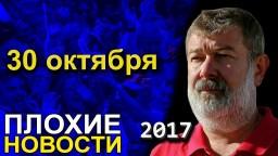 Обращение к мусульманам России | Вячеслав Мальцев | 30 октября 2017