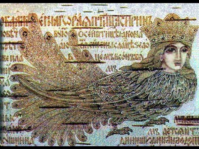 А. Асов.  Песни Птицы Гамаюн (1-3)