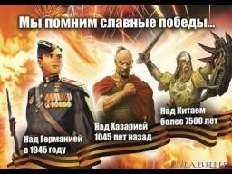 Забытая победа Руси над Древним Китаем – Аримией [Мировоззрение]