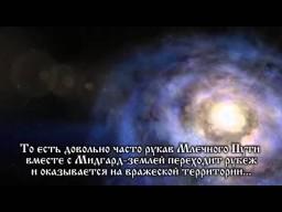 Славяно-Арийские Веды. Очень красивый фильм.