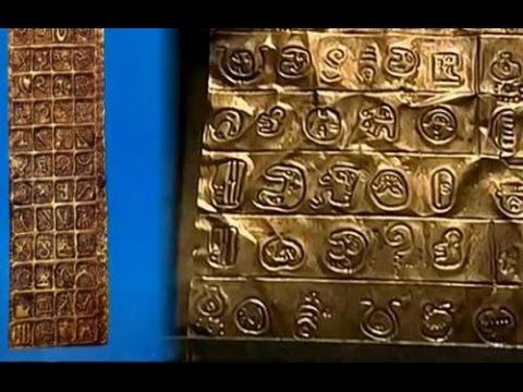 Железные артефакты.Подземная библиотека пропавшей цивилизации.По следам тайны