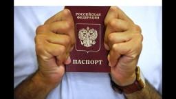 ПоЛУЧаем ПасПОРТ РФ и Не ПодпиСЫВАЕМся в Нём! МЕТОДология Забора АУСВАЙСа Без УЩЕРБа РУСам!!