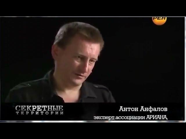 НЛО и внеземные цивилизации