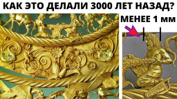 Тайна скифов, которую скрывают историки