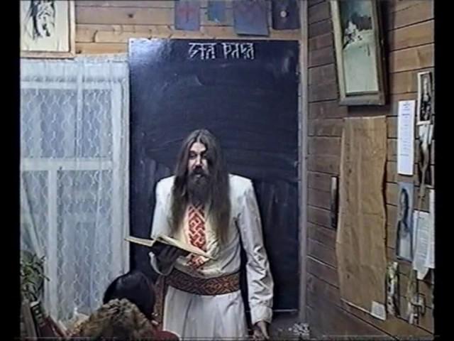 Курс2 диск6 Древнерусскiй ЯЗЫКЪ урок3