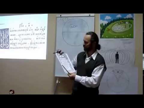 Сергей Данилов - Письмо казаков Конституционной ассамблее (Часть 1, 2, 3, 4, 5)