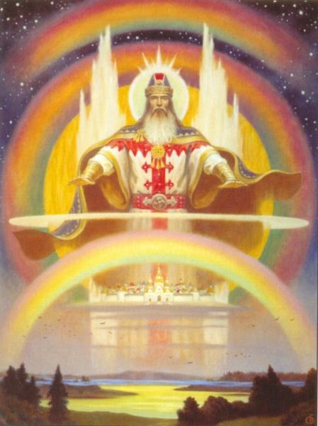 ДЕНЬ СВАРОГА(УРА).