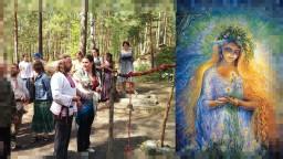 Празднуем День Лады Богородицы Богини Красоты и Любви
