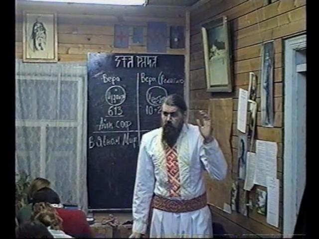 Курс2 диск5 Религiовѣденiе урок 3