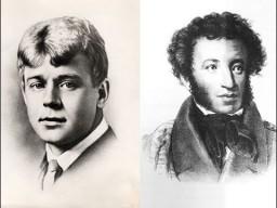 Русский язык, русские поэты, Сергей Есенин, Александр Пушкин. Борис Володарский