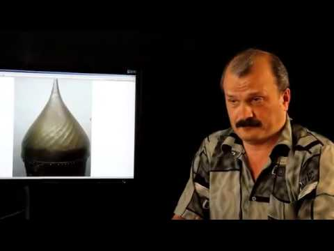 Русский шлем идеальной формы. Алексей Кунгуров
