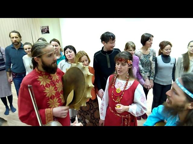Светозар и АураМира - Матушка земля - концерт в Екатеринбурге
