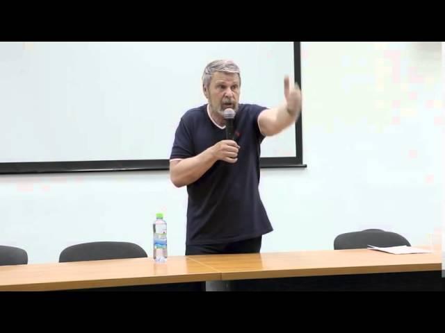 Как погибла Великая Тартария. Георгий Сидоров