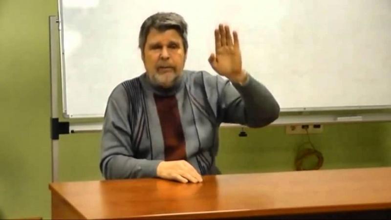 Наука скрывает от нас законы Мироздания (Георгий Сидоров)