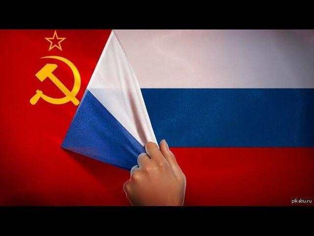 СМИ РФ сообщают - СССР юридически СУЩЕСТВУЕТ!!!