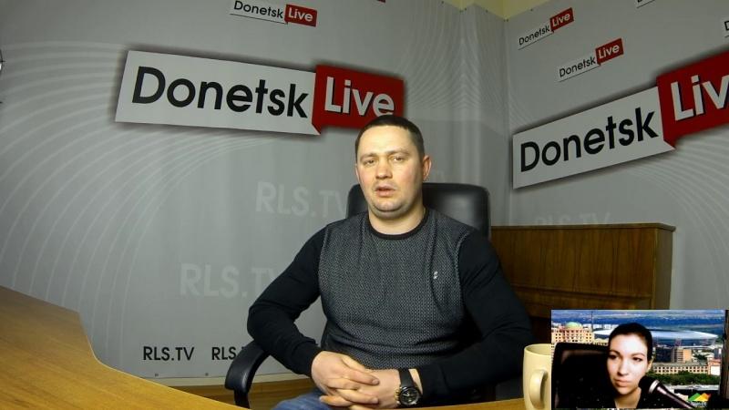 Donetsk Live №484: Роман Трошин- чемпион Европы и мира по кикбоксингу. Заслуженный мастер спорта