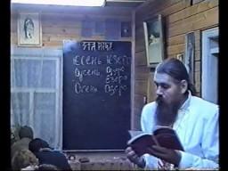 Курс2 диск7 Древнерусскiй ЯЗЫКЪ урок5