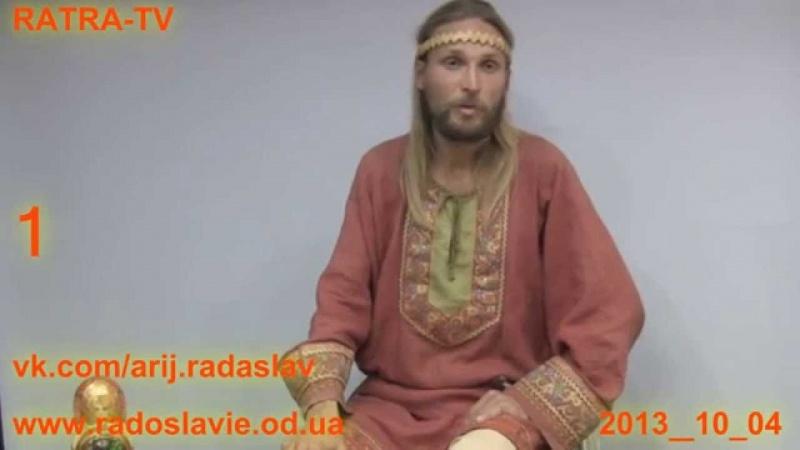 1 ИВАН ЦАРЕВИЧ - ЛЕКЦИЯ В МОСКВЕ: ЛЮДИ, КИБОРГИ, БИОРОБОТЫ И ПРАВИЛЬНОЕ ПИТАНИЕ