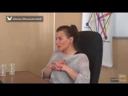 Ксения Меньшикова о Богах