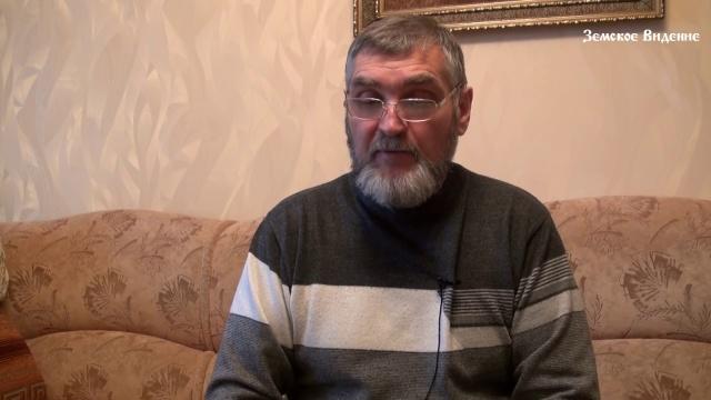 Владимир Куликов. Глава ТОС. Земское Видение (Первое народное видение)