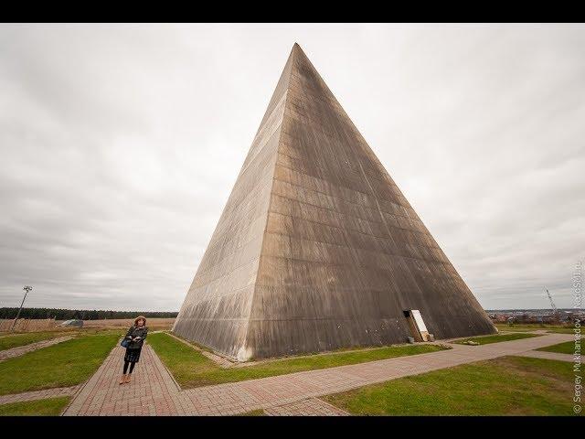 Шаманы разрушили пирамиду под Москвой