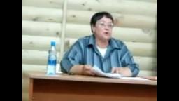 Лекция Жарниковой С В  июль 2012 год