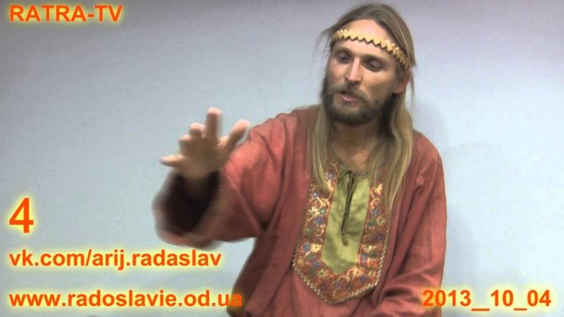 4 ИВАН ЦАРЕВИЧ - ДОСТИЖЕНИЕ ПРОСВЕТЛЕНИЯ,ДУХОВНОЕ РАЗВИТИЕ,ПРОСТЫЕ МЕТОДЫ САМОРАЗВИТИЯ