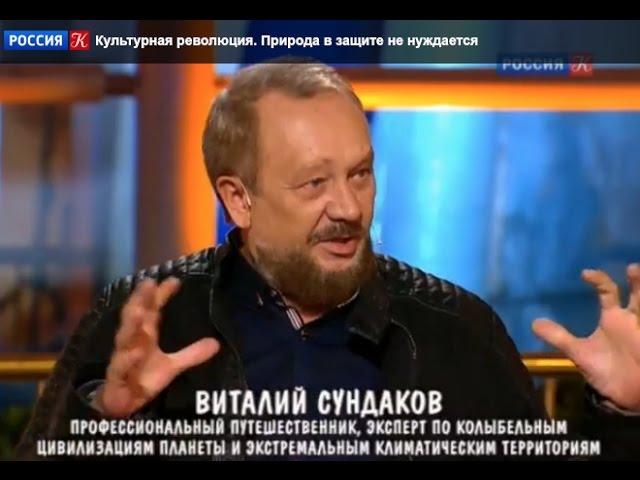 """Природа не нуждается в защите?! Передача """"Культурная революция"""", в гостях Виталий Сундаков"""